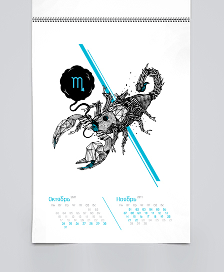 Calendar Design Zodiac : Showcase of beautiful calendar designs for pixel