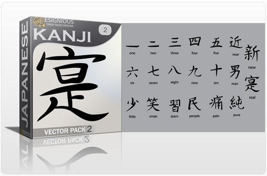 kanji 2 pack preview 1 1 Special Friday 50% Discount on Japanese Vector Mega Pack 2