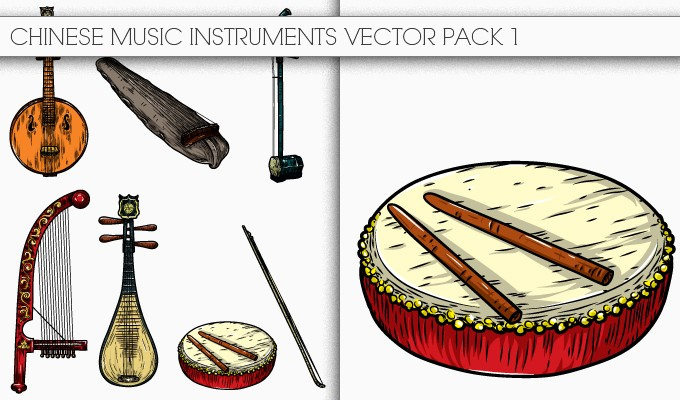 designious chinese music instruments vector pack 1 small New Awesome T shirt Designs, Vector Packs & Freebie from Designious.com!