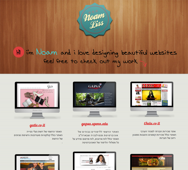 breezi samplesite5 Giveaway   Win the Responsive Web Design App Breezi!