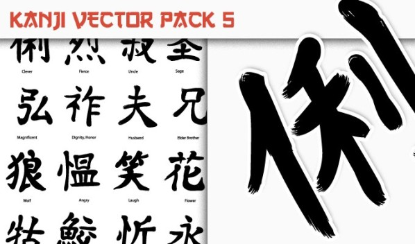 designious vector kanji 5 small New on Designious.com: Japanese themed vector packs, Japanese bundle and a gorgeous freebie