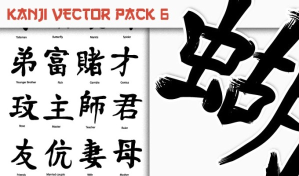 designious vector kanji 6 small 1 New on Designious.com: Japanese themed vector packs, Japanese bundle and a gorgeous freebie