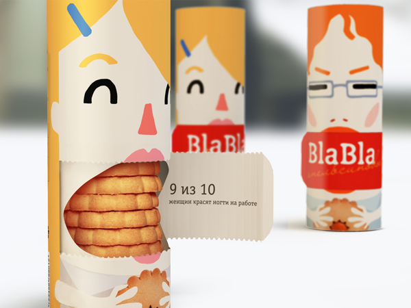 12 Design Inspiration: 20 Best Package Designs of 2013